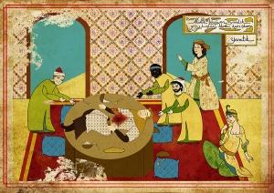 the Ottoman Alien