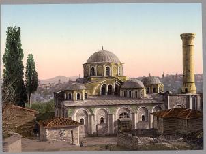St Chora Church - Kariye Mosque Istanbul